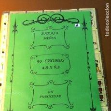Barajas de cartas: BARAJA DE NIÑOS . NAIPES/ CARTAS 50 CROMOS 4,5 X 6,5 CM COMPLETA .NO VISTA. Lote 241262335