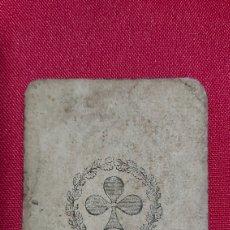Barajas de cartas: BARAJA DE CARTAS FRANCESA S.XIX. REPUBLIQUE FRANÇAISE. DECRET DU 12 AVRIL 1890. Lote 241265755