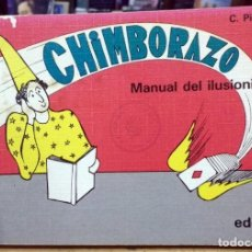 Jeux de cartes: CHIMBORAZO. MANUAL DEL ILUSIONISTA. C. PICCOLI. Lote 242178325