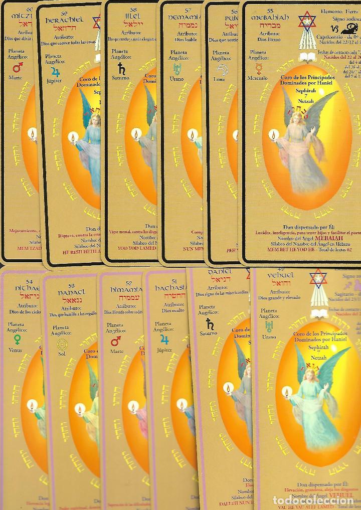 Barajas de cartas: MUY RARA BARAJA DE TAROT DE SIGNOS DEL ZODIACO TRES CARTAS DE TAURO REPARADAS PERO BIEN VER FOTOS - Foto 5 - 243447175