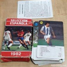 Mazzi di carte: BARAJA SELECCIÓN ESPAÑOLA 1982 HERACLIO FOURNIER AÑO 1981 COMPLETA. Lote 243858830