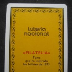 Barajas de cartas: BARAJA FOURNIER POKER ESPAÑOL. LOTERIA NACIONAL 1975 BILLETES FILATELIA. Lote 244918925