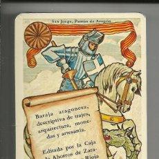 Barajas de cartas: BARAJA CARTAS *ARAGONESA* - HERACLIO FOURNIER 1979 (PRECINTADA). Lote 246011500