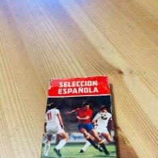 Barajas de cartas: BARAJA INFANTIL SELECCIÓN ESPAÑOLA 1982, JUEGO DE CARTAS ANTIGUO, HERACLIO FURNIER, BARAJA DE CARTAS. Lote 247342405