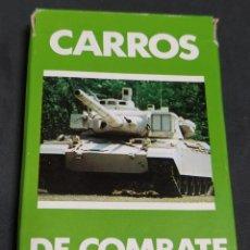 Jeux de cartes: BARAJA DE CARTAS CARROS DE COMBATE HERACLIO FOURNIER TOTALMENTE NUEVA. Lote 249534245