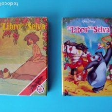Barajas de cartas: LOTE 2 BARAJAS, LIBRO DE LA SELVA - FOURNIER AÑO 1993, NUEVA PRECINTADA!!!- ERICTOYS. Lote 251883920