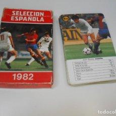 Jeux de cartes: BARAJA CARTAS FOURNIER SELECCION ESPAÑOLA 1982 MUNDIAL REAL MADRID BARCELONA FUTBOL FOOTBALL JUANITO. Lote 255350245