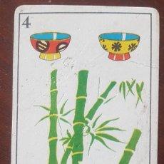 Barajas de cartas: CARTA DE NAIPES 4 DE COPAS MUEBLES LA FABRICA. Lote 255444975