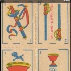 Barajas de cartas: ST B 5 BARAJA DE CARTAS MINI CABALLITO 4 DE ESPADAS CON AROS OLIMPICOS NAIPE AÑO 1968 PAIS ESPAÑA. Lote 258093430