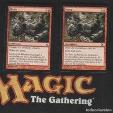 Barajas de cartas: MAGIC THE GATHERING : PAREJA , MOLER ( REMOVAL ). Lote 261247535