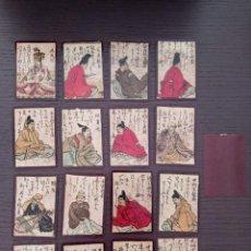 Barajas de cartas: BARAJA DE CARTAS. FOURNIER. JAPÓN. REPRODUCCIÓN BARAJA HYAKUNIN. SIGLO XVIII (HACÍA 1750). 60 CARTAS. Lote 262761845