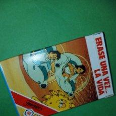 Barajas de cartas: BARAJA DE CARTAS ERASE UNA VEZ... LA VIDA FOURNIER 1985 NUEVA. Lote 270121148