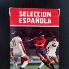 Barajas de cartas: BARAJA CARTAS FOURNIER SELECCION ESPAÑOLA 1982 MUNDIAL FÚTBOL ESPAÑA 82 NUEVA A ESTRENAR. Lote 277154623