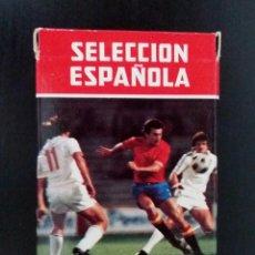 Barajas de cartas: BARAJA CARTAS FOURNIER SELECCIÓN ESPAÑOLA 1982 MUNDIAL FÚTBOL ESPAÑA 82 NUEVA A ESTRENAR. Lote 277156868