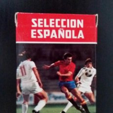 Barajas de cartas: BARAJA CARTAS FOURNIER SELECCIÓN ESPAÑOLA 1982 MUNDIAL FÚTBOL ESPAÑA 82 NUEVA A ESTRENAR. Lote 277158763