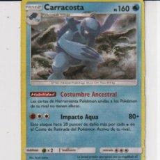 Barajas de cartas: CARTAS DE POKÉMON CARRACOSTA PS 160 Nº 565. Lote 278361408