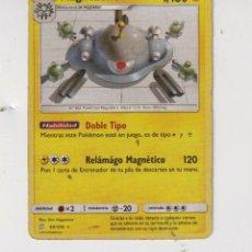 Barajas de cartas: CARTAS DE POKÉMON MAGNEZONE PS 160 Nº 462. Lote 278361483
