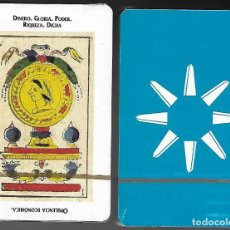Barajas de cartas: BARAJA DOS SIRENAS, NEGSA, N. COMAS, REIMPRESION DE ED. OBELISCO DE 1994, 48 CARTAS. PRECINTADA.. Lote 279587453