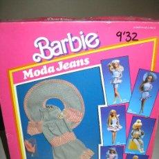 Barbie y Ken: BARBIE MODA JEANS DE MATTEL ESPAÑA. Lote 31853056