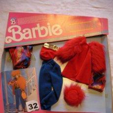 Barbie y Ken: ANTIGUA CAJA BLISTER CONJUNTO BARBIE COUTURIER. Lote 42639142