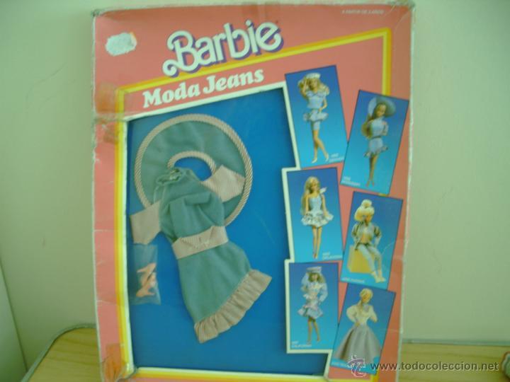 VESTIDO DE BARBIE MODA JEANS TEJANO EN CAJA (Juguetes - Muñeca Extranjera Moderna - Barbie y Ken - Vestidos y Accesorios)