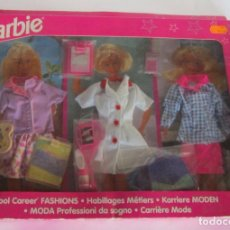Barbie y Ken: TRAJES BARBIE, PROFESIONES DE MODA, DE MATTEL, EN CAJA. CC. Lote 65709930