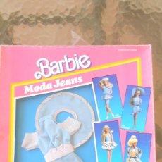 Barbie y Ken: ANTIGUO CONJUNTO PARA BARBIE MODA JEANS 1988 MATTEL ESPAÑA. Lote 73738547