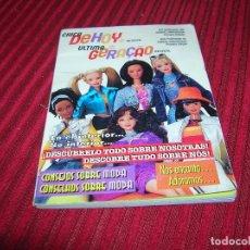 Barbie y Ken: LIBRITO CHICA DE HOY.REVISTA.BARBIE.PRIMERA EDICIÓN . Lote 91129635