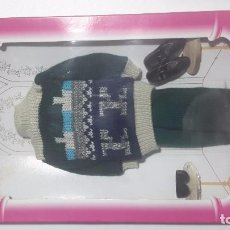 Barbie y Ken: CONJUNTO KEN FASHION AVENUE. ORIGINAL EN CAJA. MUY DIFÍCIL. . Lote 96544063