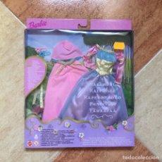 Barbie y Ken: BARBIE SET VESTIDO PRINCESA RAPUNZEL - MATTEL, 2001 - DESCATALOGADO EN CAJA CERRADA RARO DIFICIL. Lote 97775534