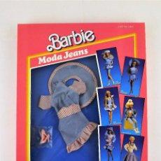 Barbie y Ken: BARBIE CONJUNTO 1688 MISSISSIPI EN CAJA.. Lote 124618695