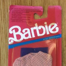 Barbie y Ken: MATTEL. BARBIE MODA BOULEVARD. REF. 2615. NUEVO EN BLISTER ORIGINAL CERRADO.. Lote 155025326