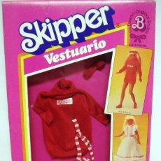 Barbie y Ken: SKIPPER VESTUARIO PISCINA HERMANA BARBIE. DE MATTEL AÑOS 80. ¡¡NUEVO Y PRECINTADO!!. Lote 167968968