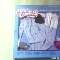 Barbie y Ken: FAMILIA CORAZON DE MATTEL MODELO PASEO EN SU CAJA ORIGINAL. Lote 177406062