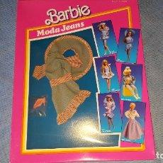 Barbie y Ken: VESTIDO MUÑECA BARBIE - MODA JEANS. Lote 177961533