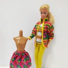 Barbie y Ken: CONJUNTO BARBIE 4 PIEZAS. Lote 195358640