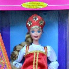 Barbie y Ken: BARBIE RUSSIAN DE COLECCION. Lote 32499611