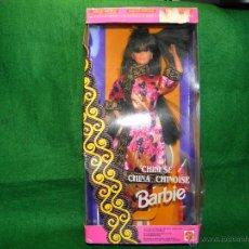 Barbie y Ken: MUÑECA BARBIE CHINA EDICION ESPECIAL DE MATTEL ESPAÑA - NUEVA. Lote 53573894