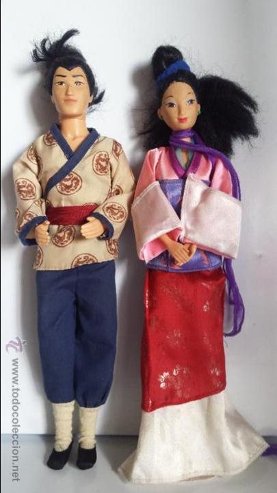 pareja mulan y capitan li shang - disney - matt - Comprar