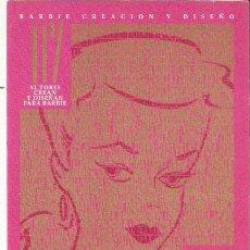 Barbie y Ken: 35 ANIVERSARIO DE BARBIE. 117 AUTORES CREAN Y DISEÑAN. POSTAL 1994, MATTEL. VELL I BELL. Lote 80225293