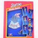 Barbie y Ken: BARBIE. MODA JEANS. CONJUNTO OKLAHOMA EN CAJA. Lote 138522706