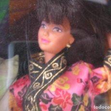 Barbie y Ken: BARBIE CHINA EDICIÓN ESPECIAL DE 1993 - COLECCION MUÑECAS DEL MUNDO . CHINESE MATTEL DOLL. Lote 129395827