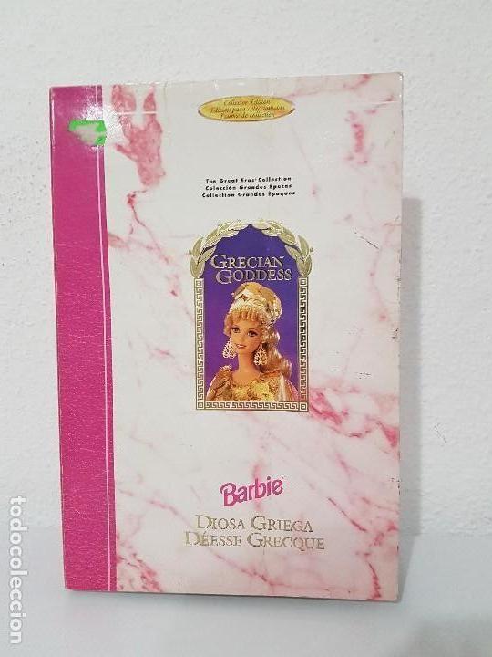 COLECCION BARBIE (Juguetes - Muñeca Extranjera Moderna - Barbie y Ken)