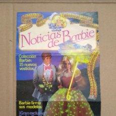 Barbie y Ken: REVISTA NOTICIAS DE BARBIE DEL CLUB DE AMIGAS DE BARBIE - COLECCION 15 NUEVOS VESTIDOS - 1986. Lote 156614938