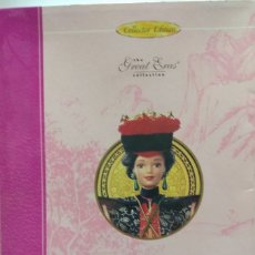 Barbie y Ken: BARBIE COLECCIONISTA CHINESE EMPRESS. Lote 173075272