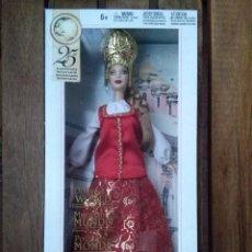 Barbie y Ken: MUÑECA BARBIE COLECCION 25 ANIVERSARIO PRINCESA RUSA IMPERIAL MATTEL 2004 EN CAJA NO JUGADA.. Lote 222349528