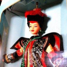 Barbie y Ken: BARBIE DE COLECCIÓN CHINESE EMPRESS NUEVA EN CAJA. Lote 244434535