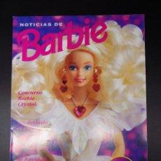 Barbie y Ken: NOTICIAS DE BARBIE ESPECIAL NAVIDAD INVIERNO 1993. Lote 260668515
