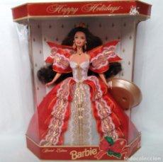 Barbie y Ken: BARBIE MORENA EDICIÓN ESPECIAL 1997. Lote 263792000