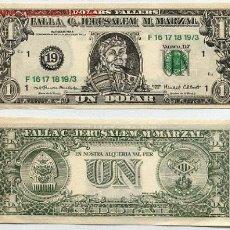 Billetes con errores: 6 BILLETES PUBLICIDAD FALLAS VALENCIA 1984 TIPO DOLAR USA . FALLA JERUSALEN MATEMATICO MARZAL. Lote 31355818